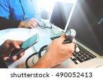 medical technology network team ... | Shutterstock . vector #490052413