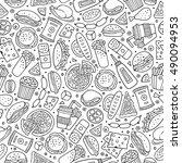 cartoon cute hand drawn fast... | Shutterstock .eps vector #490094953