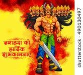 llustration of raavana with ten ... | Shutterstock .eps vector #490130497