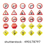 traffic sign illustration | Shutterstock .eps vector #490178797