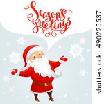 santa claus with bubble | Shutterstock .eps vector #490225537
