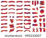 ribbon red vector icon on white ... | Shutterstock .eps vector #490233007