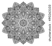 hand drawn outline mandala for... | Shutterstock .eps vector #490263103