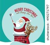 Merry Christmas Santa Claus...