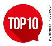 top 10   top ten vector speech... | Shutterstock .eps vector #490389127