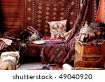 Turkish Carpet Store  Bazaar
