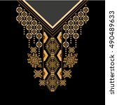 vector design for collar shirts ... | Shutterstock .eps vector #490489633
