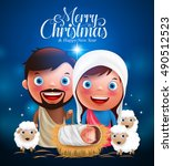 merry christmas greetings with... | Shutterstock .eps vector #490512523