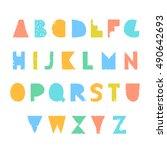 vector cute hipster handwriting ... | Shutterstock .eps vector #490642693