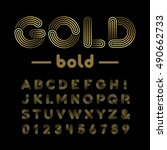 golden font. vector alphabet... | Shutterstock .eps vector #490662733