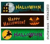 Set Of Halloween Horizontal...