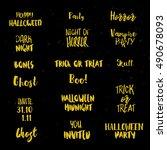 halloween quotes. typography... | Shutterstock .eps vector #490678093