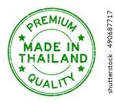 grunge green premium quality... | Shutterstock .eps vector #490687717