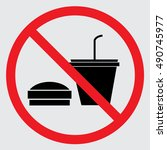 no eating or drinking icon....
