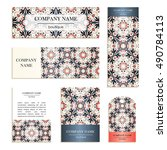 set of business cards. template ...   Shutterstock .eps vector #490784113