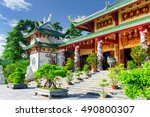 danang  da nang   vietnam  ...   Shutterstock . vector #490800307