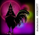 Painted Neon Rooster. Glowing...