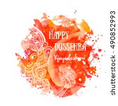ornament card with of maa durga.... | Shutterstock .eps vector #490852993