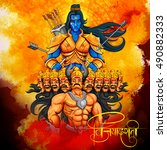 illustration of lord rama and... | Shutterstock .eps vector #490882333