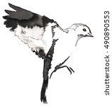 black and white monochrome... | Shutterstock . vector #490890553