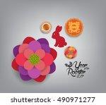 chinese new year 2017. plum... | Shutterstock .eps vector #490971277
