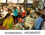 hong kong   circa september ... | Shutterstock . vector #491004547