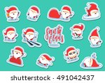 santa claus illustrated... | Shutterstock .eps vector #491042437