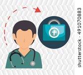nurse stethoscope medical... | Shutterstock .eps vector #491070883