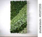 vertical garden  interior... | Shutterstock . vector #491072353