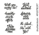 hand lettering typography... | Shutterstock . vector #491078197