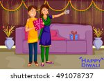 kids with gifts celebrating... | Shutterstock .eps vector #491078737