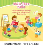 Children's activity in the kinder garden, reading books, playing, education | Shutterstock vector #491178133