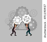 teamwork related icons image  | Shutterstock .eps vector #491190937