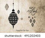 happy new '' hijri year '' 1438 ... | Shutterstock .eps vector #491202403