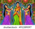 vector design of indian woman... | Shutterstock .eps vector #491289097
