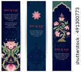 Set Of Three Vertical Banners....