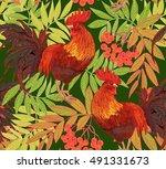 beautiful  stylish  trendy... | Shutterstock .eps vector #491331673
