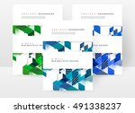 geometric background template... | Shutterstock .eps vector #491338237