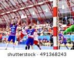 handball match scene with... | Shutterstock . vector #491368243
