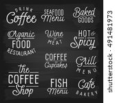 hand drawn lettering slogans... | Shutterstock . vector #491481973