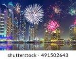 fireworks display on the sky in ... | Shutterstock . vector #491502643