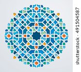 circle geometric colorful... | Shutterstock .eps vector #491504587