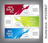 web sale banner   Shutterstock .eps vector #491530837