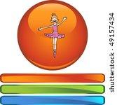 ballerina girl | Shutterstock .eps vector #49157434