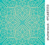 Seamless Vector Background. Th...
