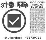 gray check vector rounded icon. ...