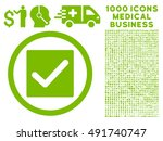 eco green check vector rounded...