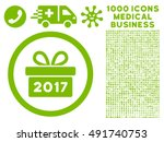 eco green gift 2017 year vector ... | Shutterstock .eps vector #491740753