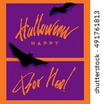 halloween calligraphy. hand... | Shutterstock .eps vector #491761813