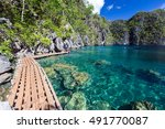 Very Beautiful Lake Kayangan I...